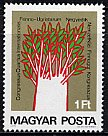ハンガリーの切手・ファンウゴル言語会議・1975