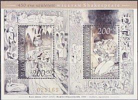 ハンガリー・シェイクスピア誕生450年・2014・S/S