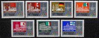 ハンガリー・モスクワオリンピック・1980(7)