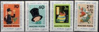 ハンガリーの切手・新年・1964(8)
