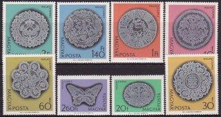 ハンガリーの切手・レース・1964(8)