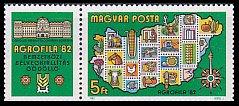 ハンガリー・国際農業切手展・タブ付き・1982