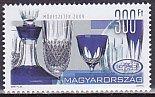 ハンガリー・アート2次・ガラス・2009