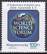 ハンガリー・世界科学フォーラム・2009