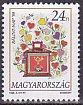 ハンガリー・バレンタインデー・1998