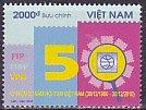 ベトナムの切手・郵趣協会・2011