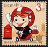 タイ・郵便マスコット・2007