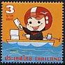 タイ・郵便マスコット・2008