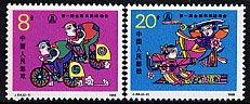 中国・農民競技会・1988(2)