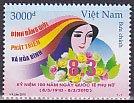 ベトナム・国際女性年・2010