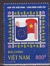 ベトナム・EUとの協力・2006