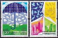 中国・省エネルギー2010(2)