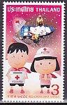 タイの切手・赤十字・2012