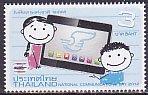 タイ・コミュニケーションデイ・2012