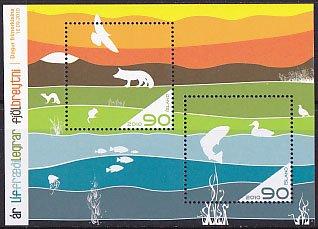 アイスランド・国際生物多様性年S/S・2010