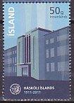 アイスランド・大学100年・2011