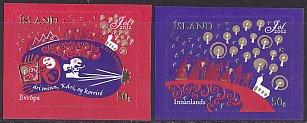 アイスランド・クリスマス・2012(2)(セルフ糊)