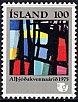 アイスランドの切手・国際女性年・1975