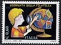 切手の日・2006