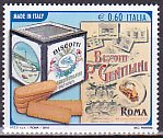 イタリアの切手・ジェンティリーニのビスコッティ・2010