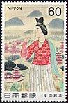 日本・飛鳥の春の額田王・記念切手