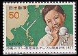日本・沖縄ルソン香港海底ケーブル開通記念・切手・1977