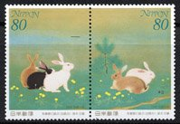 日本の切手・堂本印象・兎春野に遊ぶ・1999(2)