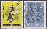 ユーゴスラビア・子ども週間・1958(2)
