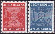 ユーゴスラビア・子ども週間・1960(2)