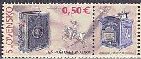 スロバキアの切手・切手の日・2011
