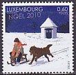 ルクセンブルグ クリスマス・2010・付加金付き