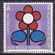 ルクセンブルグの切手・社会医療連盟100年・2008