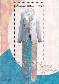 マレーシア・民族衣装・2002S/S