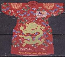 マレーシア・伝統織物・2012・ホログラム・S/S