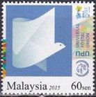 マレーシア・世界郵便の日・2015