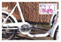 スウェーデン・自転車・2011・MC(5)