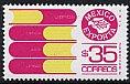メキシコの切手・本・レッド・1975