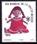 子どもの健康・1986