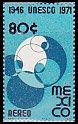 ユネスコ25年・1971