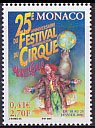 モナコ・サーカスフェスティバル25年・2000