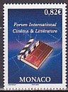 モナコ・映画と文学・国際フォーラム