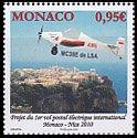 モナコ・メール・フライト・2010