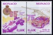 モナコ・自動車レース・切手・2007(2)