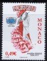 モナコ・グレースケリー劇場25年・切手・2007