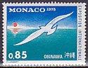 モナコ・沖縄海洋博・切手・1975