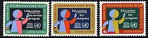 進歩のための教育(3)