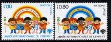子供たち・1976(2)