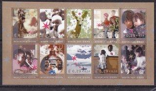 12月切手・2004(10)セルフ糊