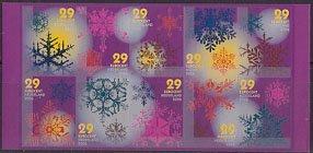 オランダの切手・12月切手・2006・セルフ糊
