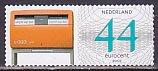 オランダの切手・カンパニースタンプ・2007(セルフ糊)